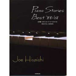 JOE HISAISHI PIANO STORIES BEST 88-08