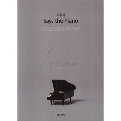 YIRUMA THE SAYS THE PIANO