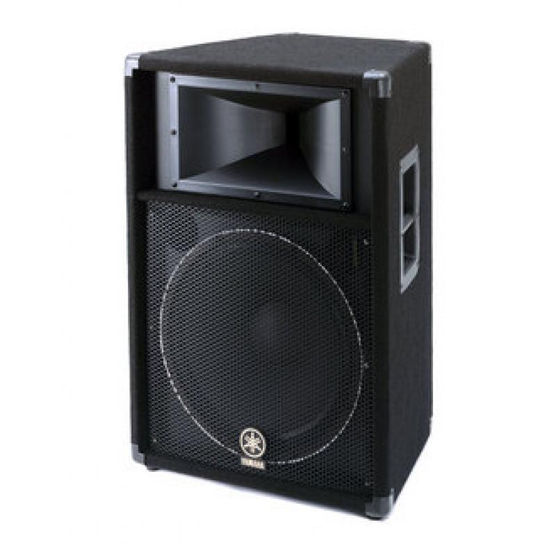 yamaha s 115v enceinte passive sono speakers bauer. Black Bedroom Furniture Sets. Home Design Ideas