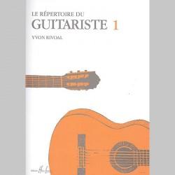 Yvon Rivoal : Répertoire Du Guitariste Vol.1 - Partitions