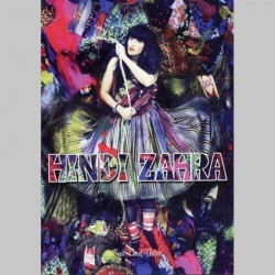 Hindi Zahra: Handmade (extrait) ~ Songbook d'Album (Piano, Vocal & Guitar (with Chord Boxes))